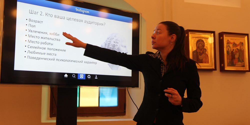 Встреча ответственных за социальные сети в Северо-Восточном Московском викариатстве