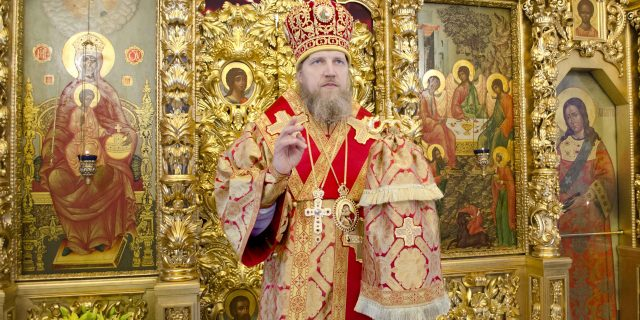 Расписание служения епископа Домодедовского Иоанна на 4 – 10 мая