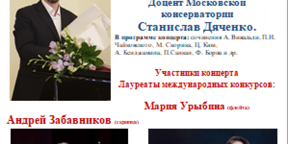 1 декабря в Усадьбе Свиблово состоится концерт классической музыки «Остров классики»