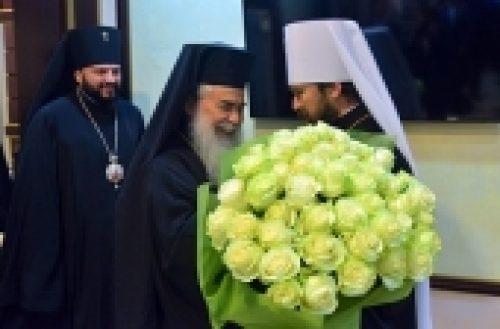 Предстоятель Иерусалимской Православной Церкви прибыл в Москву