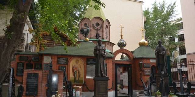 Велосипедная поездка по Москве