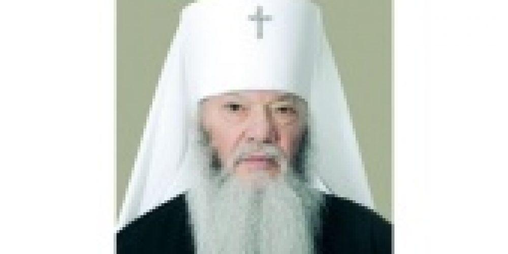 Патриаршее поздравление митрополиту Иову (Тывонюку) с 45-летием архиерейской хиротонии