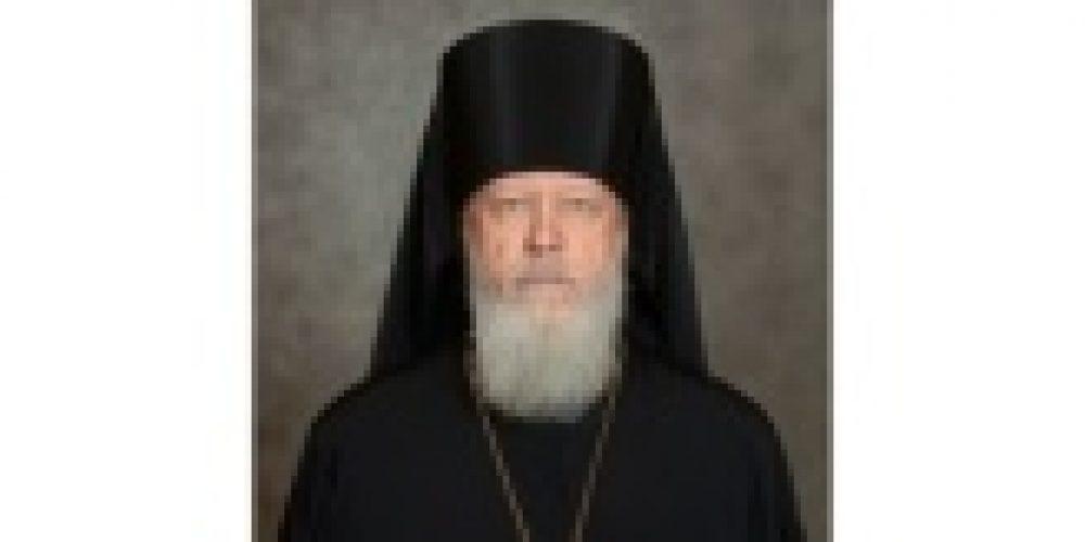 Патриаршее поздравление епископу Городецкому Августину с 75-летием со дня рождения
