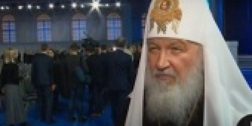 Святейший Патриарх Кирилл призвал объединить усилия в поддержку идеалов семейной жизни