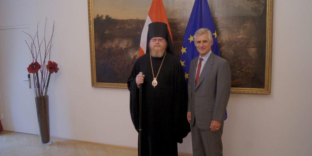 Рабочая встреча с заместителем министра иностранных дел Австрии г-ном Михаэлем Линхартом
