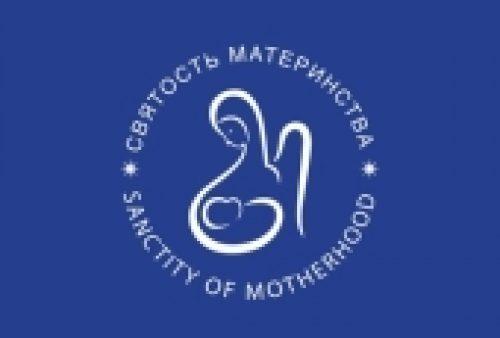 Приветствие Святейшего Патриарха Кирилла участникам VII Форума программы «Святость материнства»