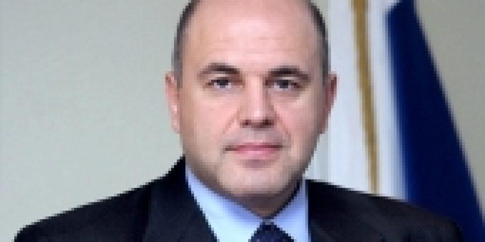Поздравление Святейшего Патриарха Кирилла М.В. Мишустину с назначением на должность председателя Правительства Российской Федерации