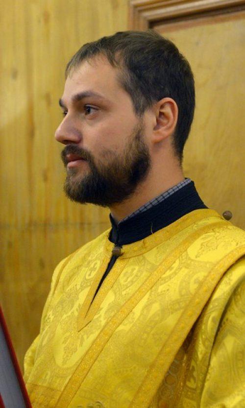 Диакон Георгий Яралов