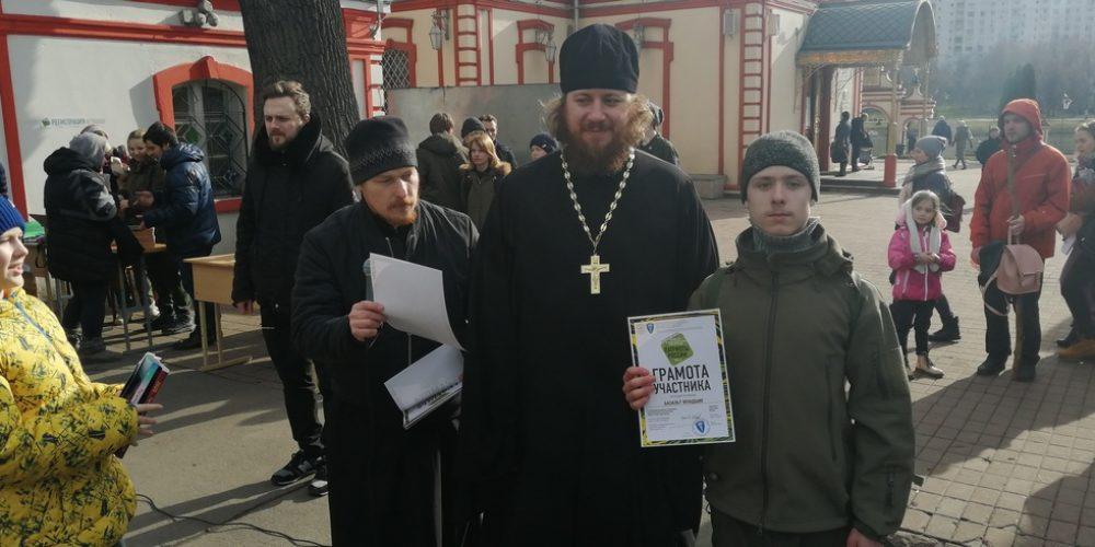 В Алтуфьево прошла третья игра из серии «Патриоты России. Весенний биатлон»