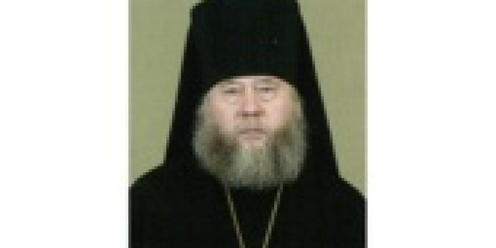 Патриаршее поздравление епископу Иннокентию (Шестопалю) с 75-летием со дня рождения