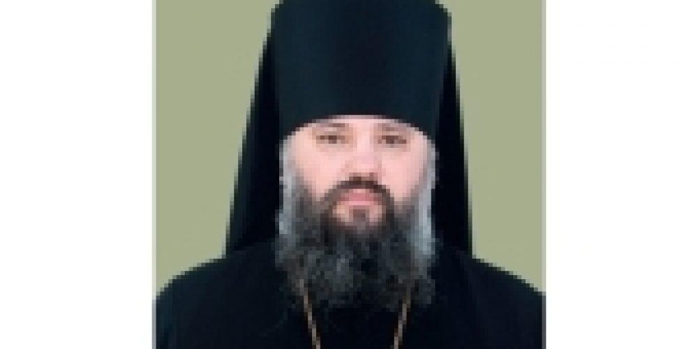 Патриаршее поздравление епископу Минусинскому Никанору с 50-летием со дня рождения