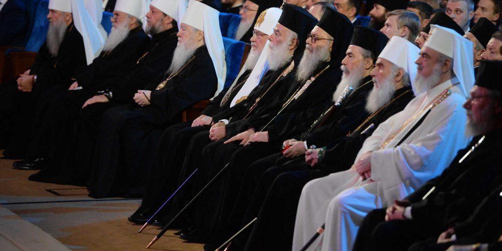 Праздничный концерт в честь векового юбилея восстановления Патриаршества в РПЦ