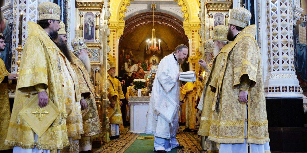 Архиепископ Сергий сослужил Святейшему Патриарху Кириллу в Неделю Всех Святых