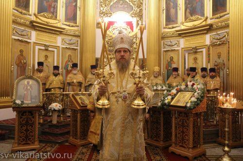 Божественная литургия в день памяти святителя Филиппа, митрополита Московского