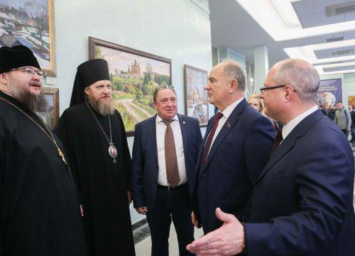 Епископ Иоанн принял участие в открытии выставки «Культурное наследие России»
