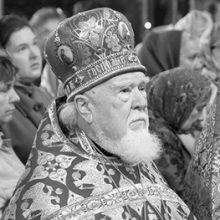 Патриаршее соболезнование в связи с кончиной протоиерея Николая Дятлова