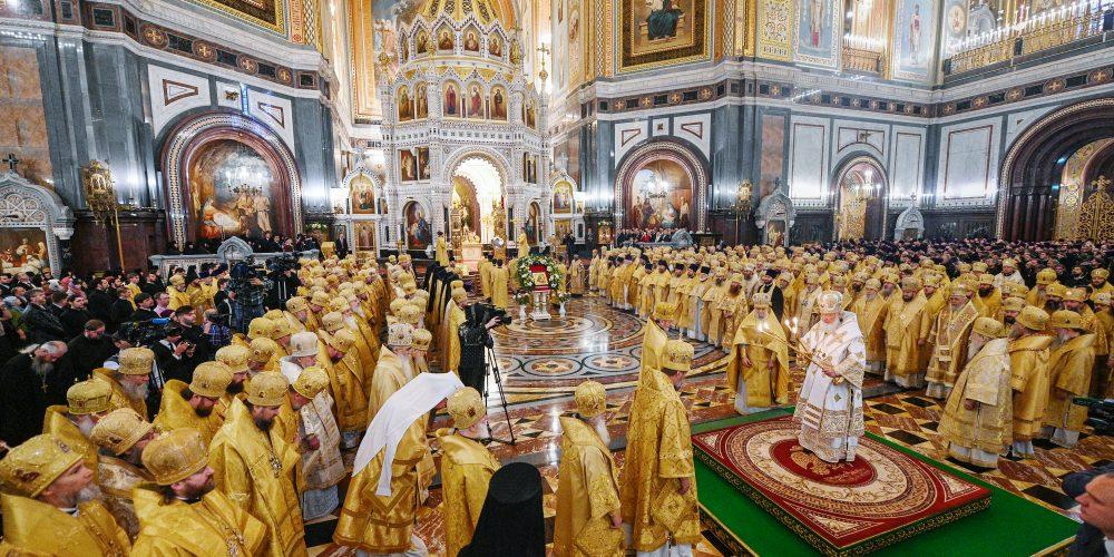 Архиепископ Матфей сослужил Святейшему Патриарху Кириллу в день его рождения