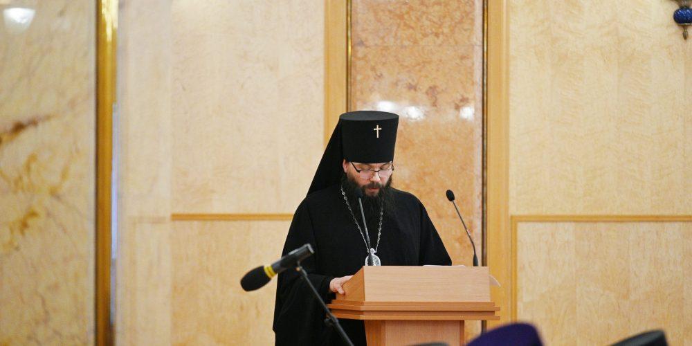 Управляющий Северо-Восточным викариатством выступил на Епархиальном совете города Москвы