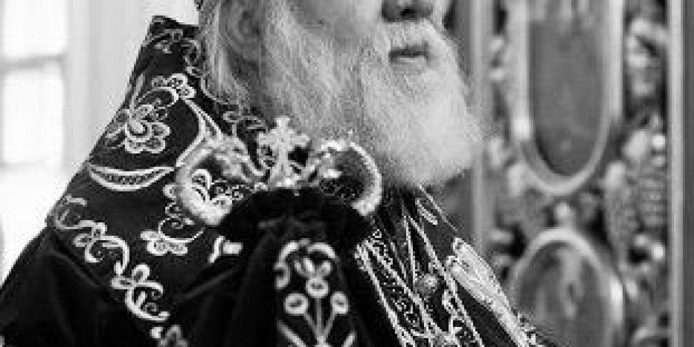 Отошел ко Господу митрополит Иона (Карпухин)