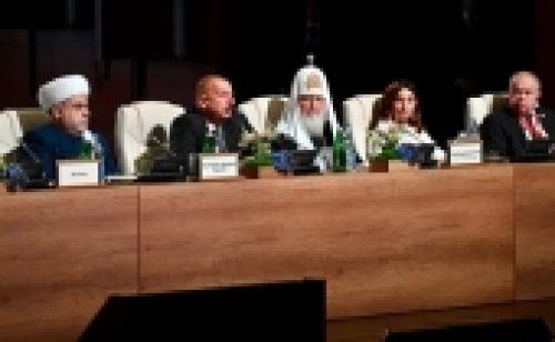 Святейший Патриарх Кирилл принял участие в открытии II Бакинского саммита религиозных лидеров мира