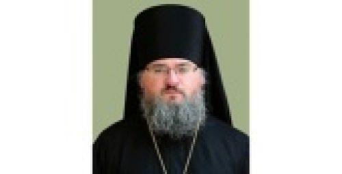 Патриаршее поздравление епископу Козельскому Никите с 50-летием со дня рождения