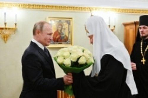 Президент РФ В.В. Путин поздравил Святейшего Патриарха Кирилла с днем рождения