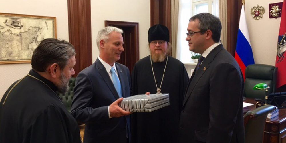 Посещение Госсекретарем Венгрии и епископом Подольским Тихоном Московской Городской Думы