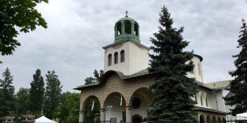 Торжества по случаю 100-летия храма святых равноапостольных Кирилла и Мефодия в г. Будапеште