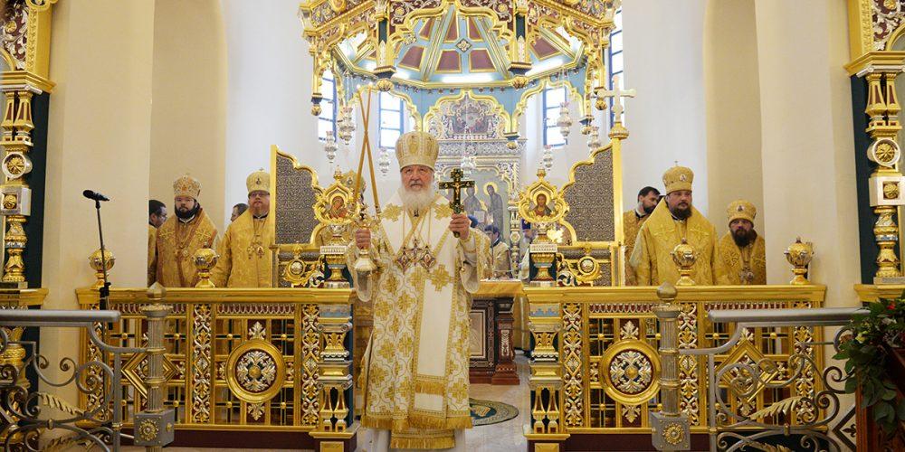 Освящение храма святого благоверного князя Александра Невского при МГИМО
