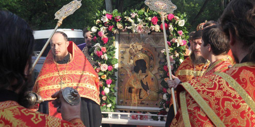Торжественная встреча чудотворного образа — Феодоровской иконы Божией Матери