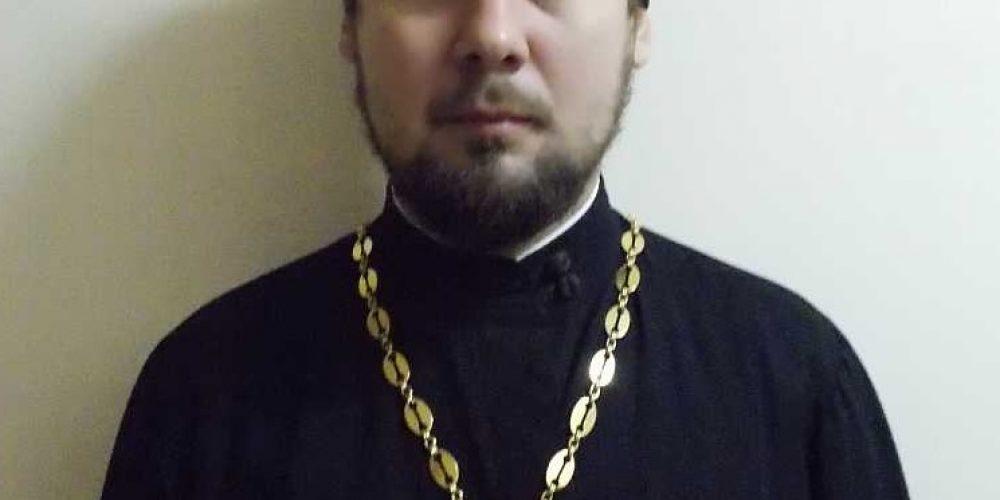 Иеромонах Макогон (Даниил) Алексей
