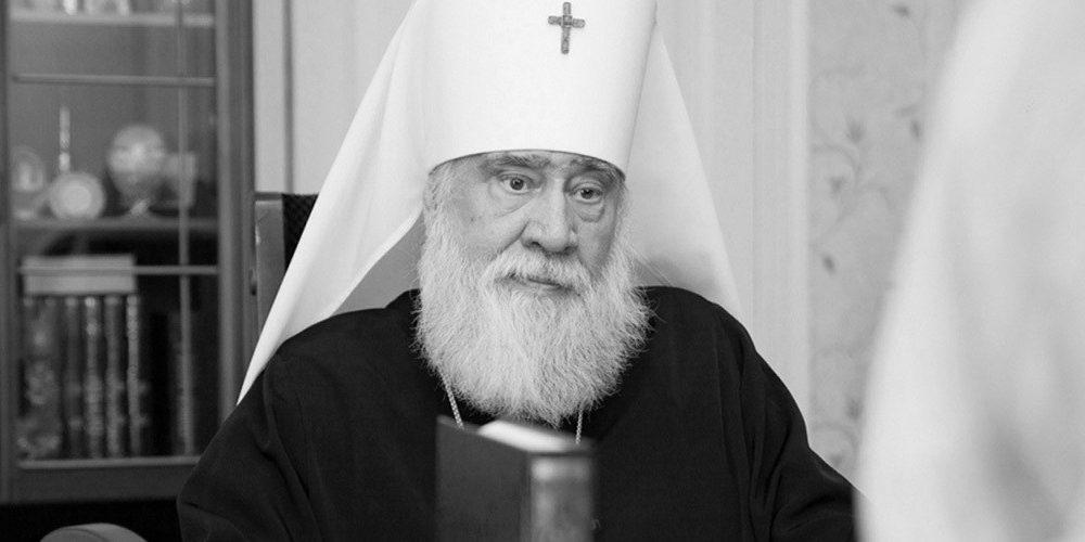 Патриаршее соболезнование в связи с кончиной митрополита Ионы (Карпухина)