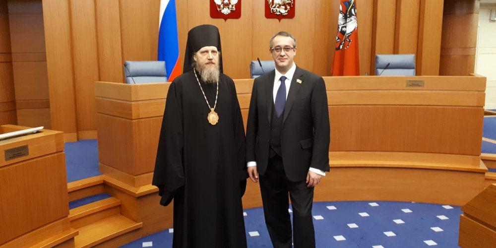 Духовенство Северо-Восточного викариатства посетило с экскурсией Мосгордуму