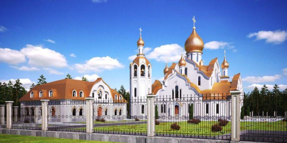 Приход храма Успения в Архангельском-Тюрикове подал документы в Мосгосстройнадзор