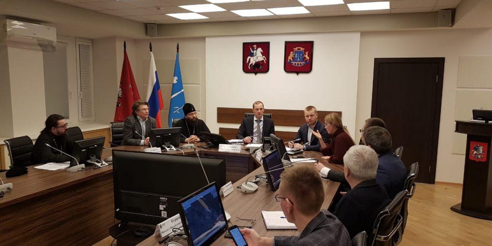 Архиепископ Егорьевский Матфей принял участие в рабочем совещании по вопросам, связанных с реставрацией усадебного комплекса «Свиблово»