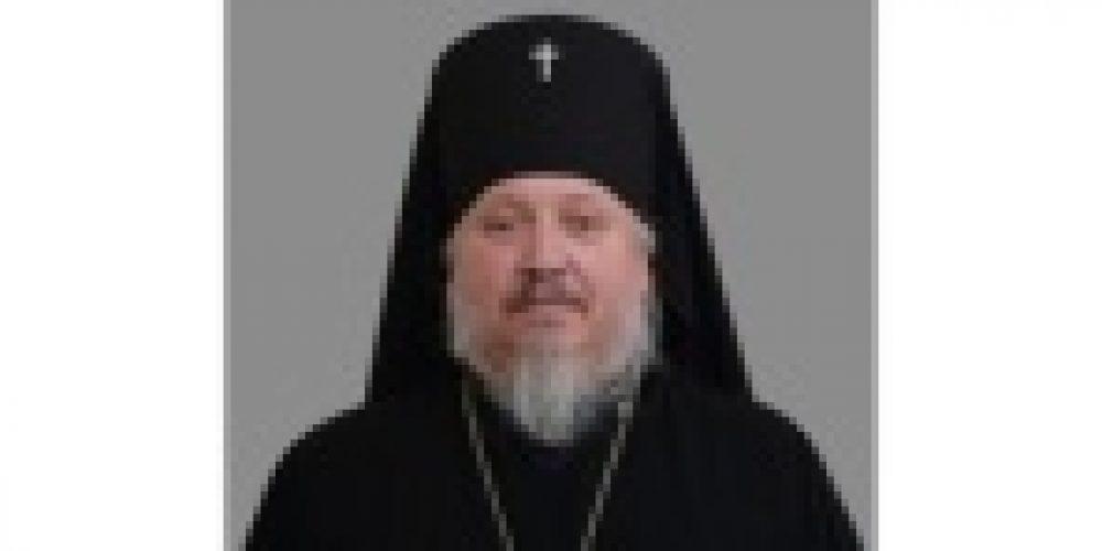 Патриаршее поздравление архиепископу Гомельскому Стефану с 15-летием архиерейской хиротонии