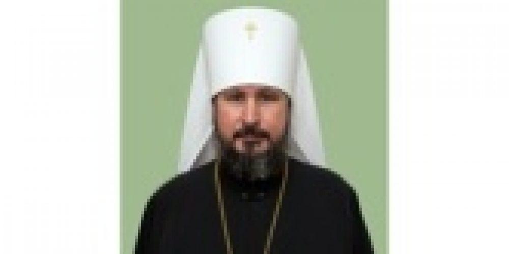 Патриаршее поздравление митрополиту Улан-Удэнскому Савватию с 15-летием архиерейской хиротонии