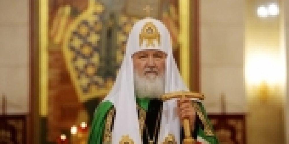 Святейший Патриарх Кирилл предложил добавить в Конституцию РФ упоминание о Боге