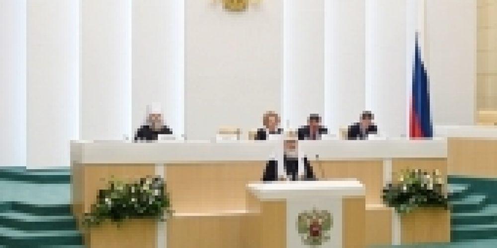 Предстоятель Русской Церкви принял участие в VIII Рождественских Парламентских встречах в Совете Федерации