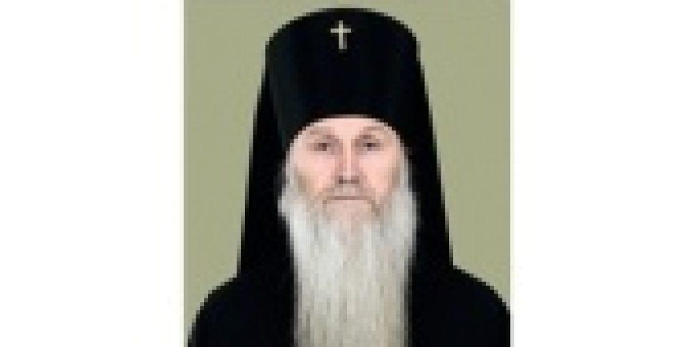 Патриаршее поздравление архиепископу Евстафию (Евдокимову) с 20-летием архиерейской хиротонии