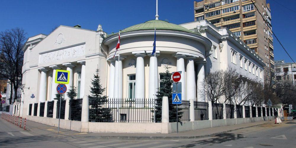 Приём в Посольстве Австрии в Москве по случаю Национального праздника Австрийской Республики