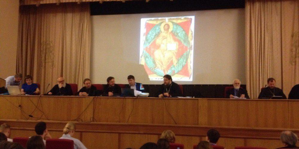 II Миссионерский съезд Московской Городской епархии