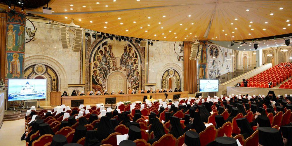 Открылся Архиерейский Собор Русской Православной Церкви