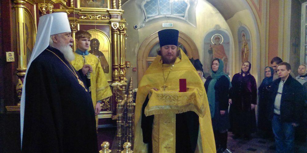 Митрополит Иона  был награжден Патриаршей наградой