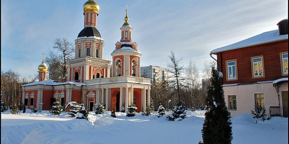 Храм Троицы Живоначальной в Усадьбе Свиблово. Патриаршее подворье