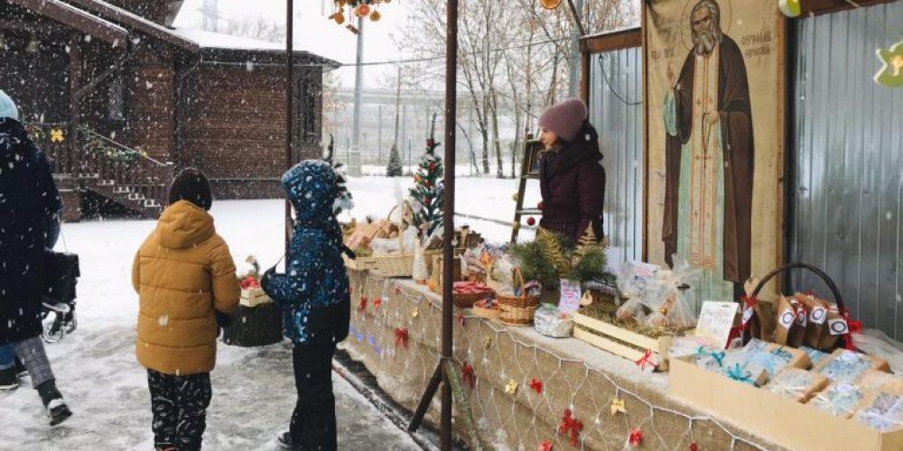 Рождественская ярмарка при храме иконы Божией Матери «Отрада и Утешение» в Ярославском