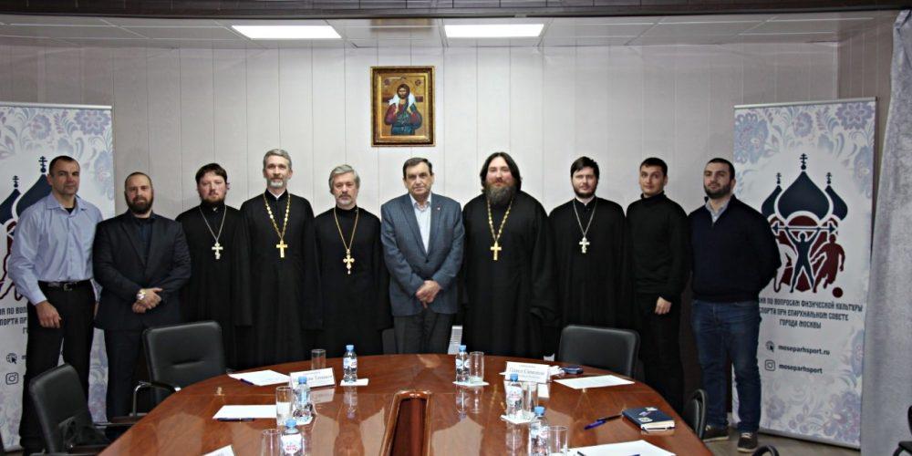 Состоялась конференция на тему «Церковь и спорт»