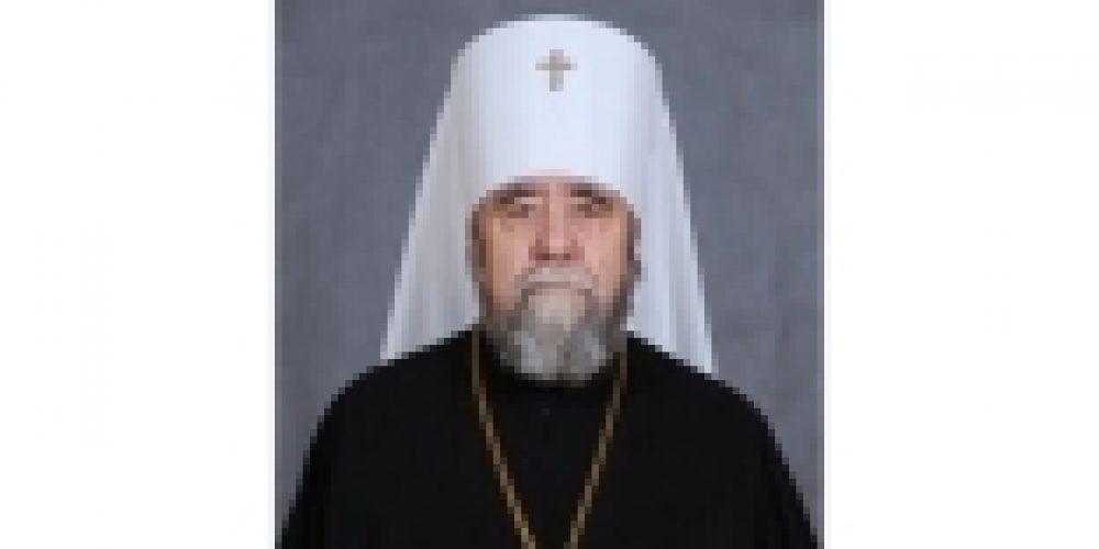 Патриаршее поздравление митрополиту Омскому Владимиру с 80-летием со дня рождения