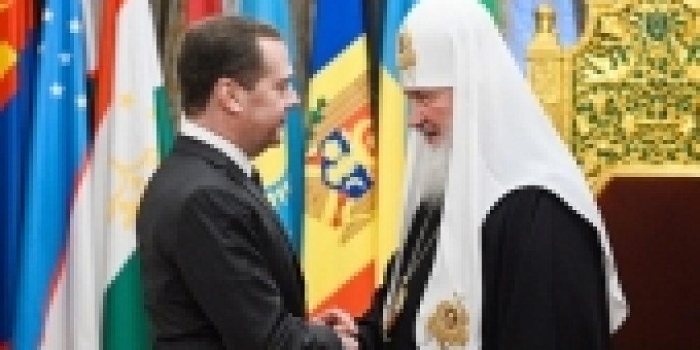 Заместитель председателя Совета Безопасности РФ Д.А. Медведев поздравил Святейшего Патриарха Кирилла с годовщиной интронизации