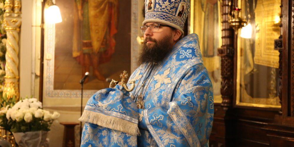Патриаршее поздравление архиепископу Егорьевскому Матфею с пятилетием архиерейской хиротонии